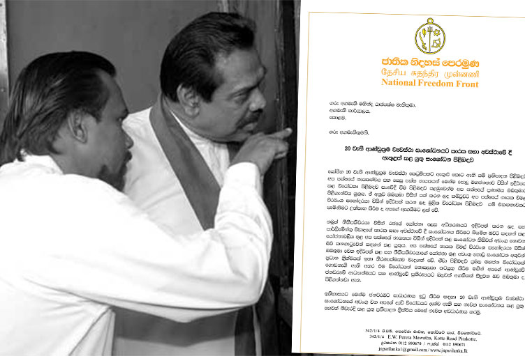 20th Amendment : Wimal's party writes to PM expressing concern